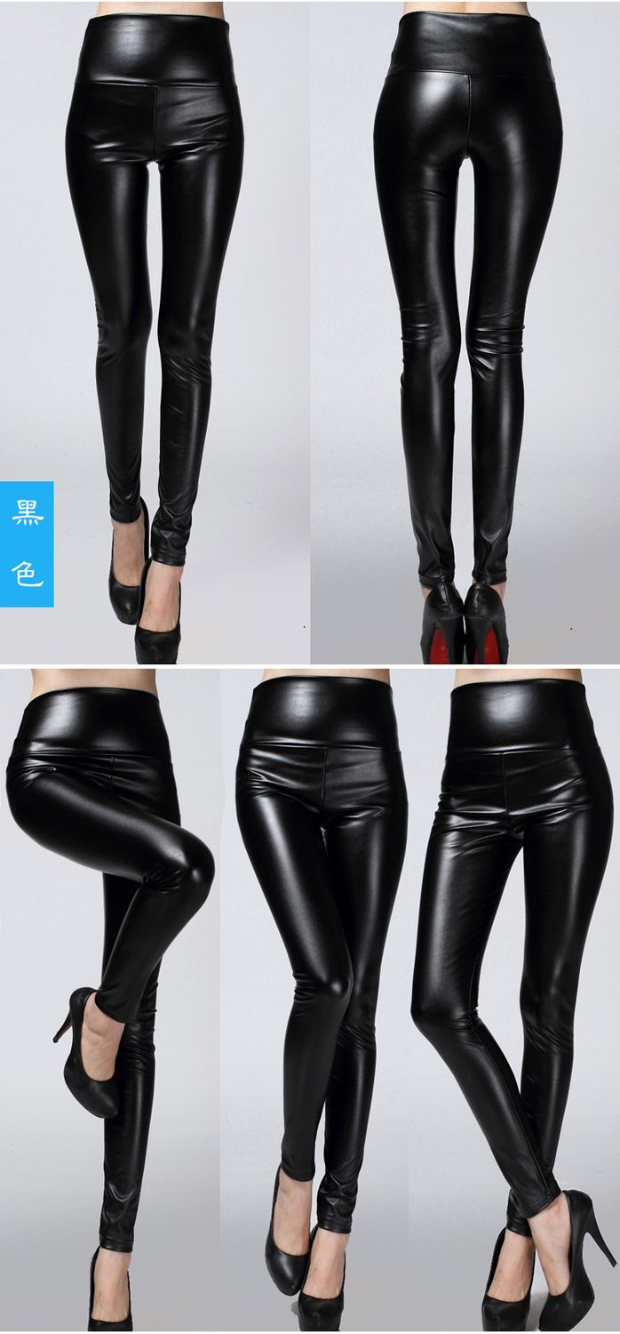 Fall 2014 new European and American fashion models significantly lanky waist casual pants tight leather pants high stretch leggi-in Legging ...