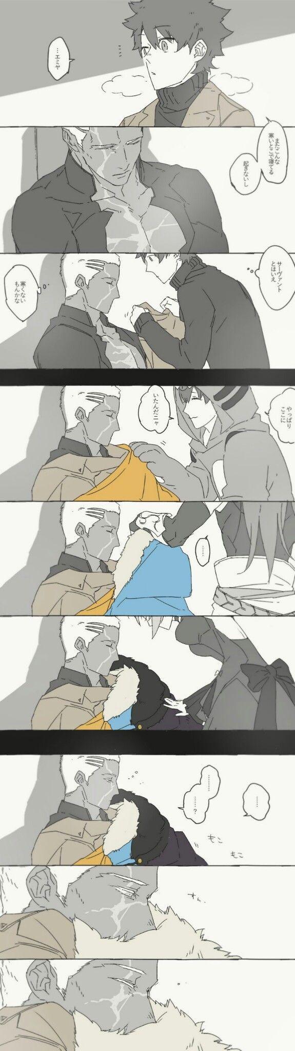 Alter Emiya is still Shirou :'))