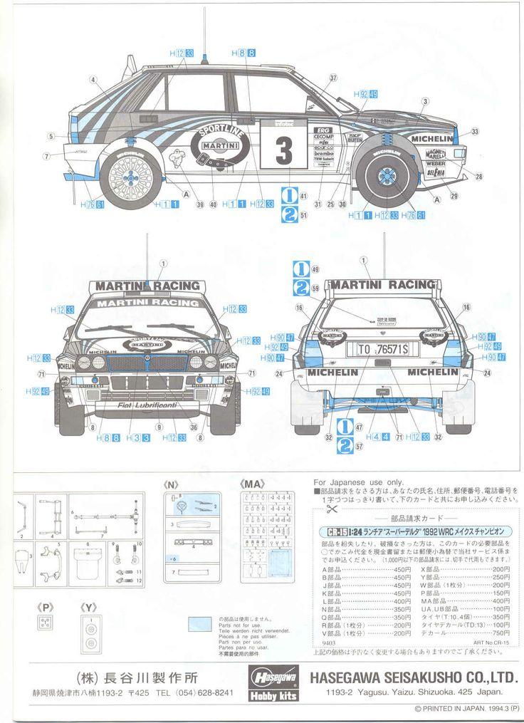 Lancia Delta HF integrale 16v 1989 Sanremo Rally   SMCars.Net - Car Blueprints Forum