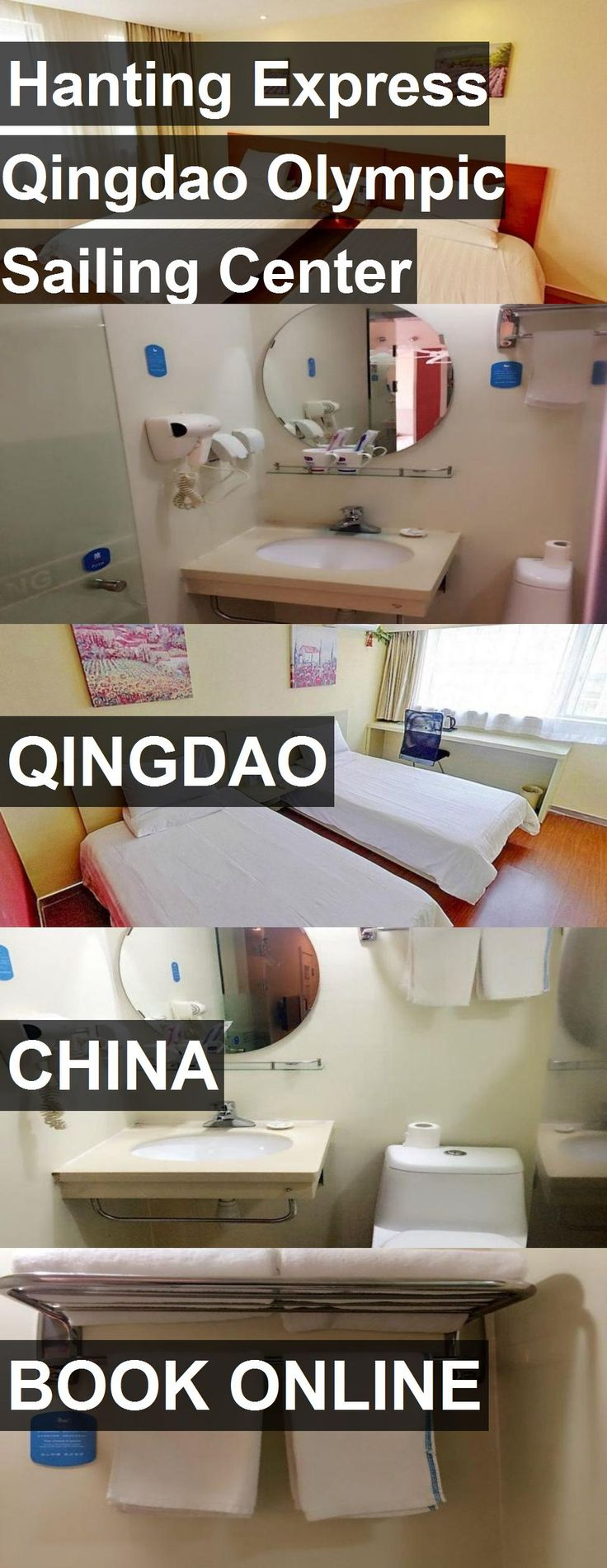 Hotel Hanting Express Qingdao Olympic Sailing Center in Qingdao, China. For more information, photos, reviews and best prices please follow the link. #China #Qingdao #hotel #travel #vacation