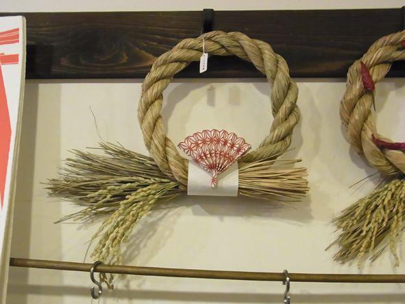 吉本博美お正月飾り 扇