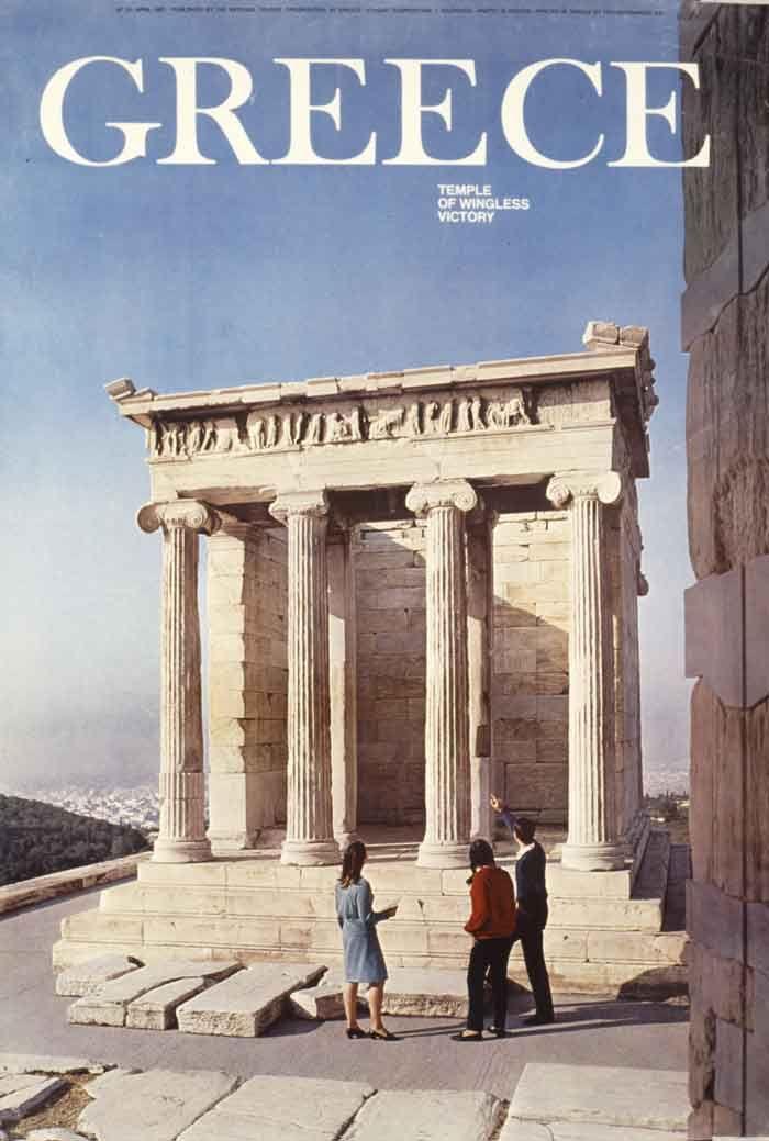 Athén, Niké temploma, 1967, a plakát tervezője: N. Kontosz (GNTO poszter)