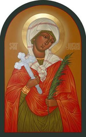 Sainte Julienne de Nicomédie, Martyre en Bithynie (4ème s.).
