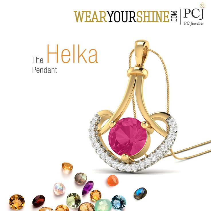 "Get yourself the mesmerizing heart-shaped diamond and gemstone studded pendant. ""The Helka Pendant"" by WearYourShine  #WearYourShine #Heart #Love #Happiness #Jewellery #gifts #woman #Fashion #Pendants #Diamond #Gemstone #ruby"
