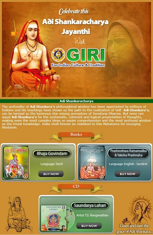Celebrate This Adi Shankaracharya Jayanthi With GIRI