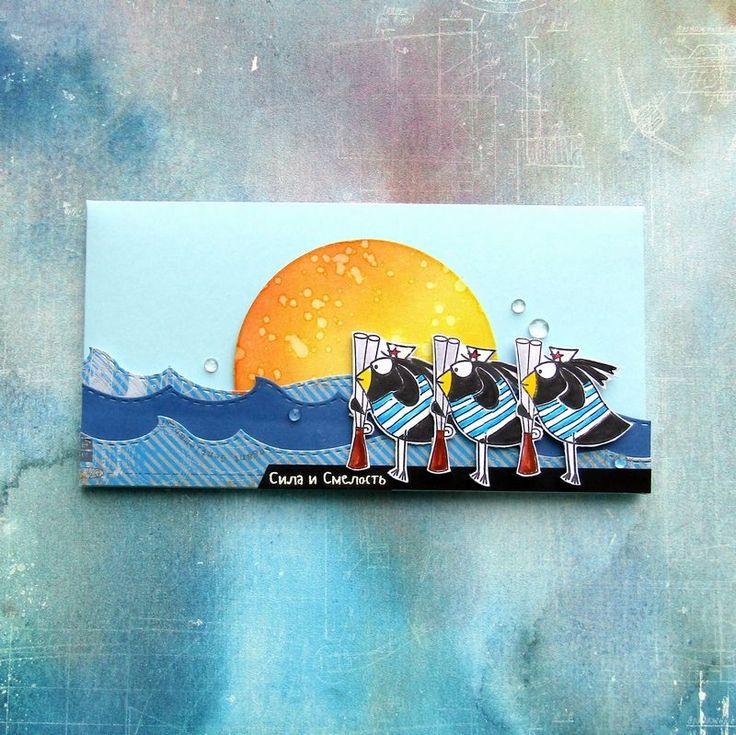 Мужская открытка, конверт для денег, на 23 февраля. подводная лодка