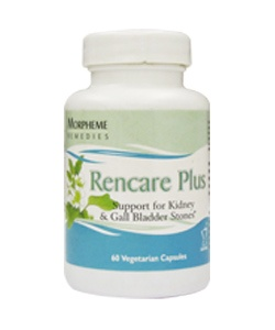 Breakdown of the Kidney Stone Remedy Report|Kidney Stone Remedy Report reviewed}. http://www.kidneypaincures.com/kidney-stone-remedy-report-review.html