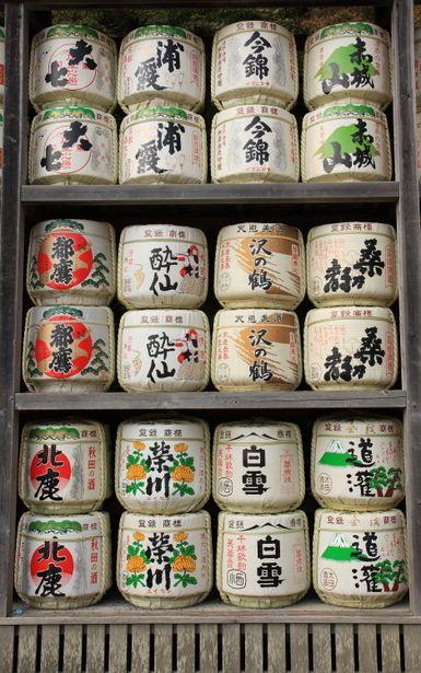 Japanese Sake barells 酒樽