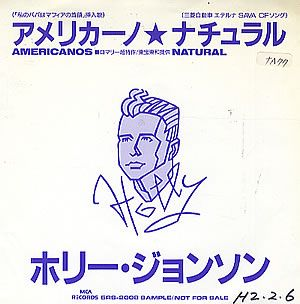 """For Sale - Holly Johnson Americanos Japan Promo  7"""" vinyl single (7 inch record) - See this and 250,000 other rare & vintage vinyl records, singles, LPs & CDs at http://eil.com"""