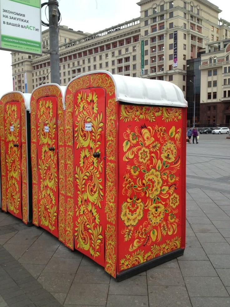 Russian Khokhloma toilets This would be grand for rental toilets