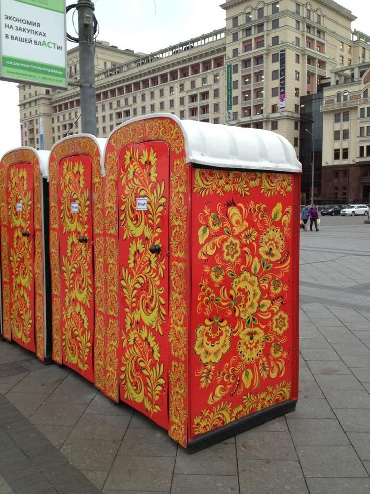 Russian Khokhloma toilets - EVEN THE TOILETS!!!!!
