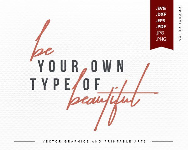 Be Your Own Type Of Beautiful Svg For Your Own Shirt Etsy In 2020 Motivational Svg Body Positivity Svg