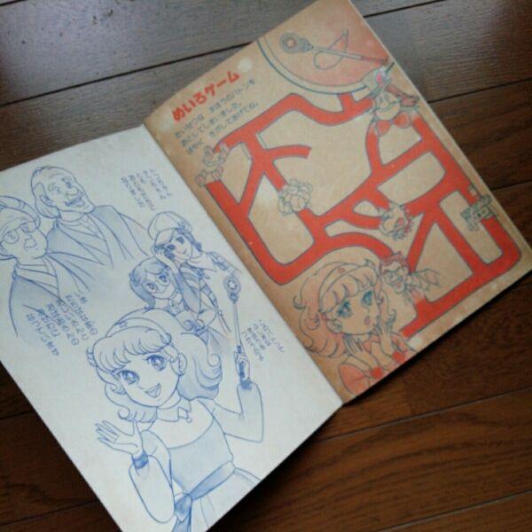 80年代ショウワ☆魔法少女ララベル おもしろノート☆新品_画像3