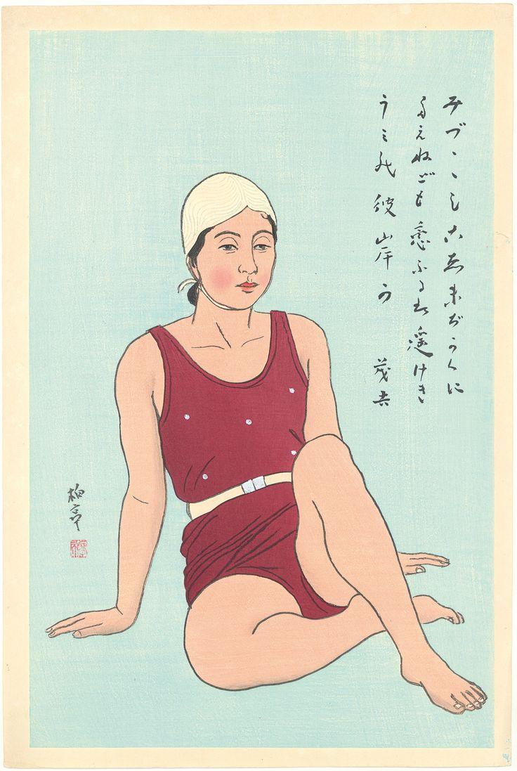 Badpak/ Bathing suit Serie: Twaalf verschijningsvormen van modern vrouwen/ Twelve images of modern women Ishii Hakutei (1882-1958) Kleurenhoutsnede op papier, 1932 P0175
