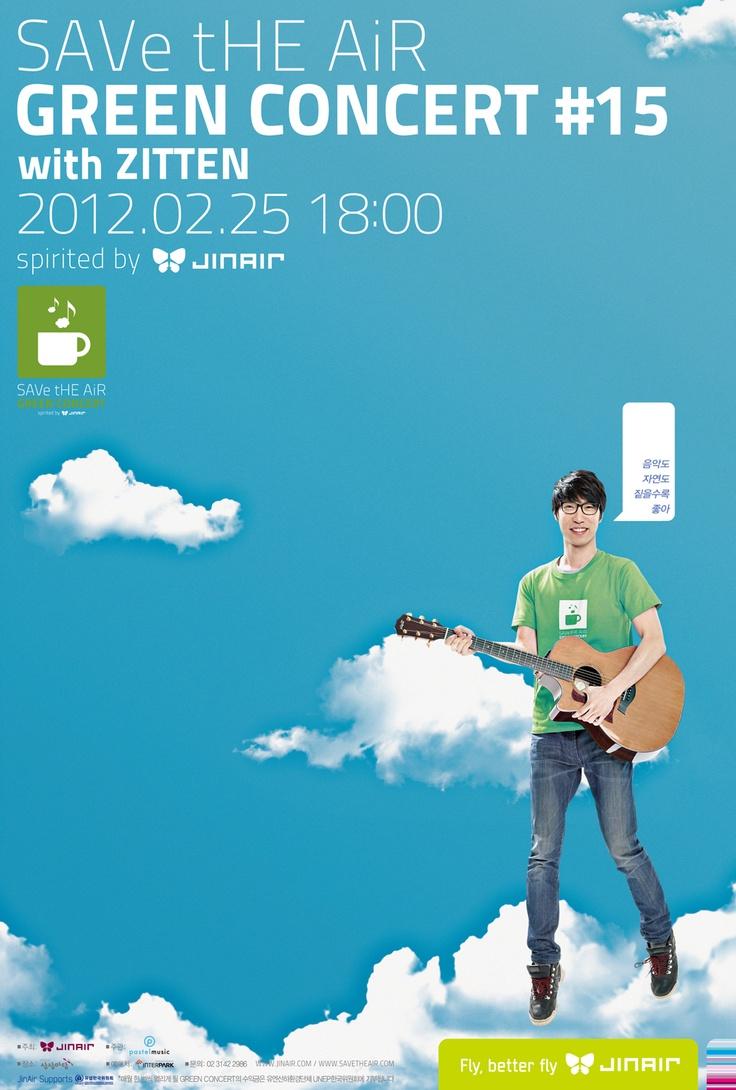 GREEN CONCERT #15 with Zitten (Feb 25, 2012)  #JinAir #SAVetHEAiR