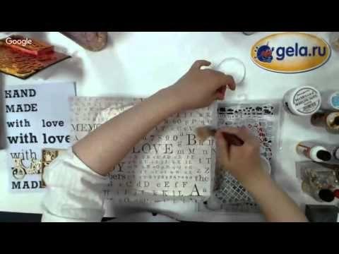 "МАСТЕР КЛАСС ""Шкатулка для рукоделия ""С любовью!"" в технике MixMediaArt"" - YouTube"