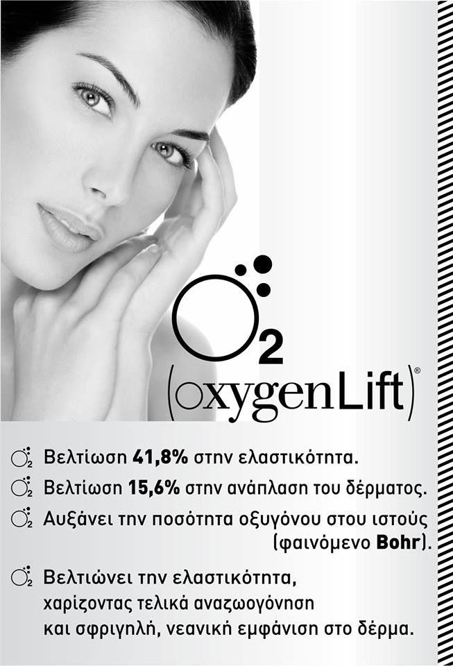 Oxygen Lift www.medicalantiagingcenter.gr