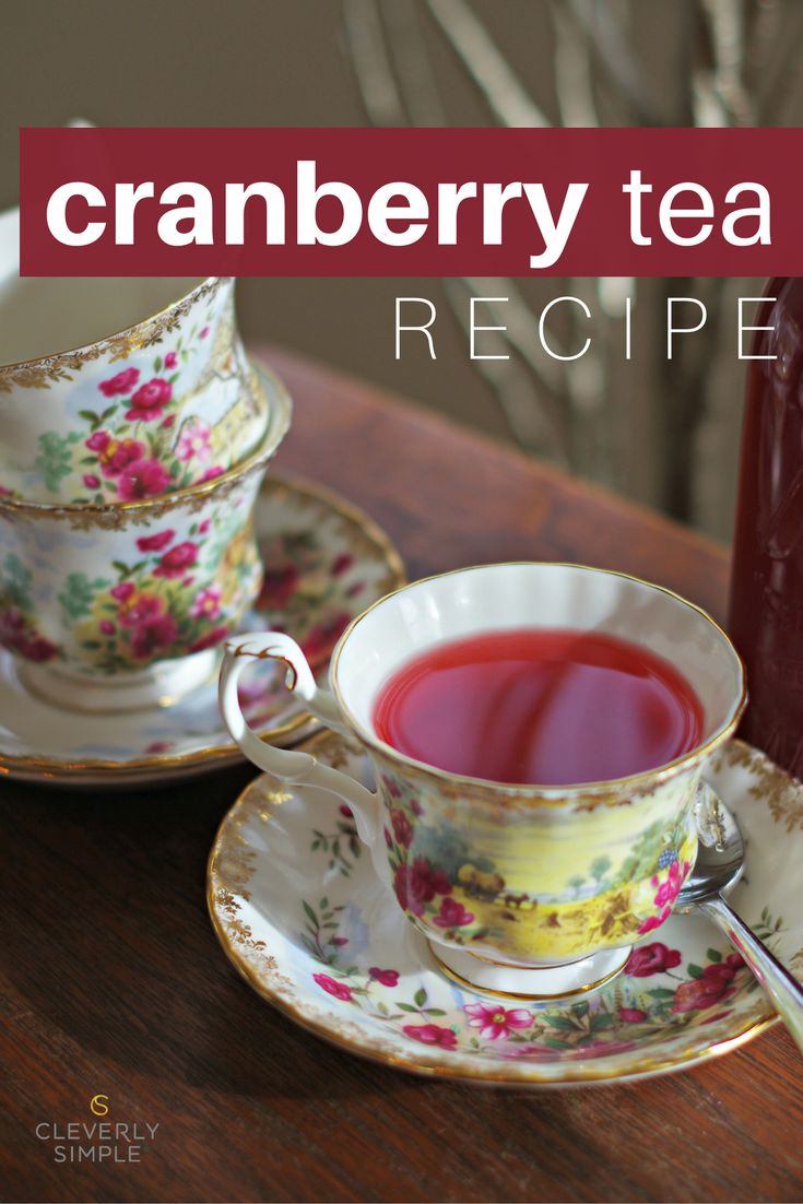 Do you like cranberries?  Make your own homemade cranberry tea recipe with fresh cranberries, cinnamon and lemon.  One recipe makes 20 cups of tea!