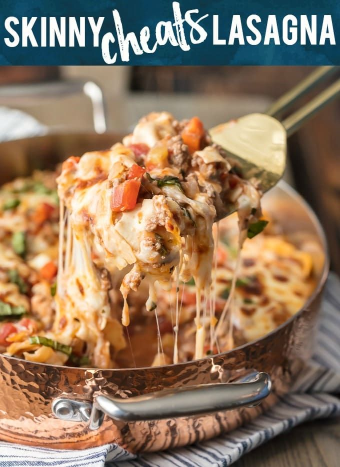 Can you believe this Skinny Cheat's Lasagna is only 8 Weight Watchers Points? It's secretly thickened up with extra vegetables like carrots, zucchini, and celery, making it the perfect healthy comfort food. You'll still feel like you're indulging, without the guilt. We LOVE this recipe! #cheeselover #Italian #healthy #diet #skinny #beef via @beckygallhardin