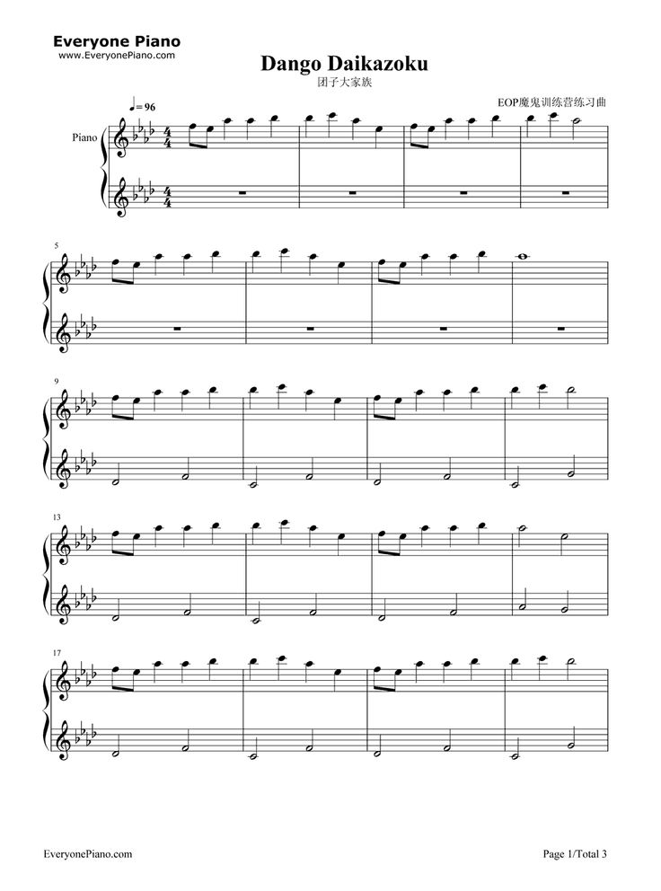 17 best Piano Sheet (Anata ga ita mori) images on Pinterest ...