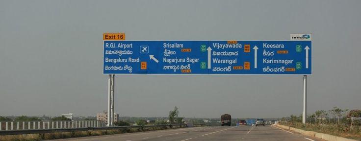 1. Rajamundry to Samarlakota Day trip from Rajamundry –Pancharama Kshetram –Draksharamam,Kumararamam,A evening by the Godavari River at Rajahmundry 2. Kakinada to Coringa Half a day…