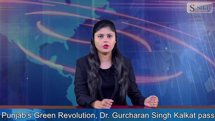 Sikh TV English News Bulletin 28/01/2018
