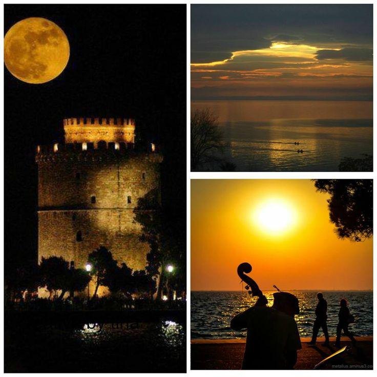 Θεσσαλονικη... η πολη μου!!! <3
