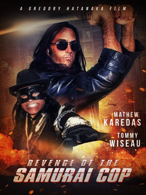 Watch Revenge Of The Samurai Cop Full Movie Lovin In 2018