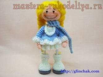 Мастер-класс по вязанию крючком: Кукла Промокашка Снегурочка.