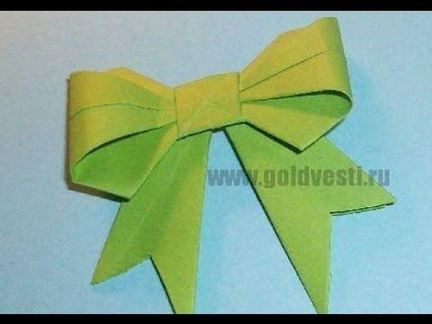 Как Сделать Из Бумаги Оригами Бант. Подробный Мастер Класс. How to Make a Paper Bow - YouTube