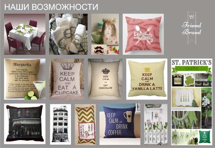 pillow cushion pad interior декор Подушки для интерьера. Подушки для фотосессий. Декорирование. Инициализация. Наши возможности: Производство подушек с любым нанесением для кафе и ресторанов.