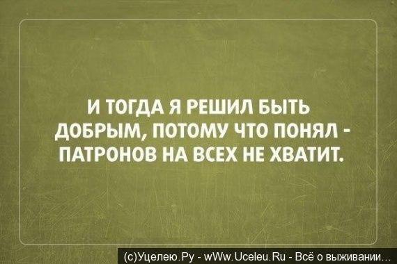 Весёлые картинки 24,08,2016 / Курилка (Юмор/Болталка/Флудилка/ОффТопилка)…