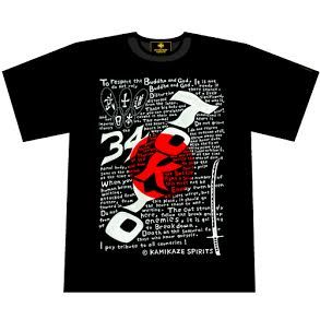 2020, was created to commemorate the Tokyo Olympics. Limited sale of six years. Price ¥ 3500