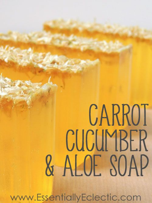 DIY Easy Rustic Carrot, Cucumber & Aloe Soap   www.EssentiallyEclectic.com   This soap is packed with antioxidant properties and is sure to leave your skin feeling amazing. It's natural orange color makes this the perfect soap for fall!