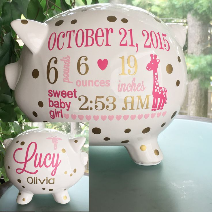 247 best bubbie red images on pinterest personalized piggy bank personalized piggy bank custom baby birth stats gift baby girl piggy bank toddler girl gift piggy bank new baby gift baby bank negle Images