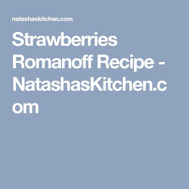 Strawberries Romanoff Recipe - NatashasKitchen.com