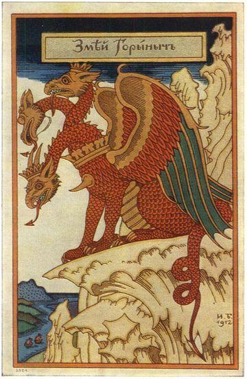 ユダヤ・キリスト教の悪魔たち20体【中編】 - 歴ログ -世界史専門ブログ-