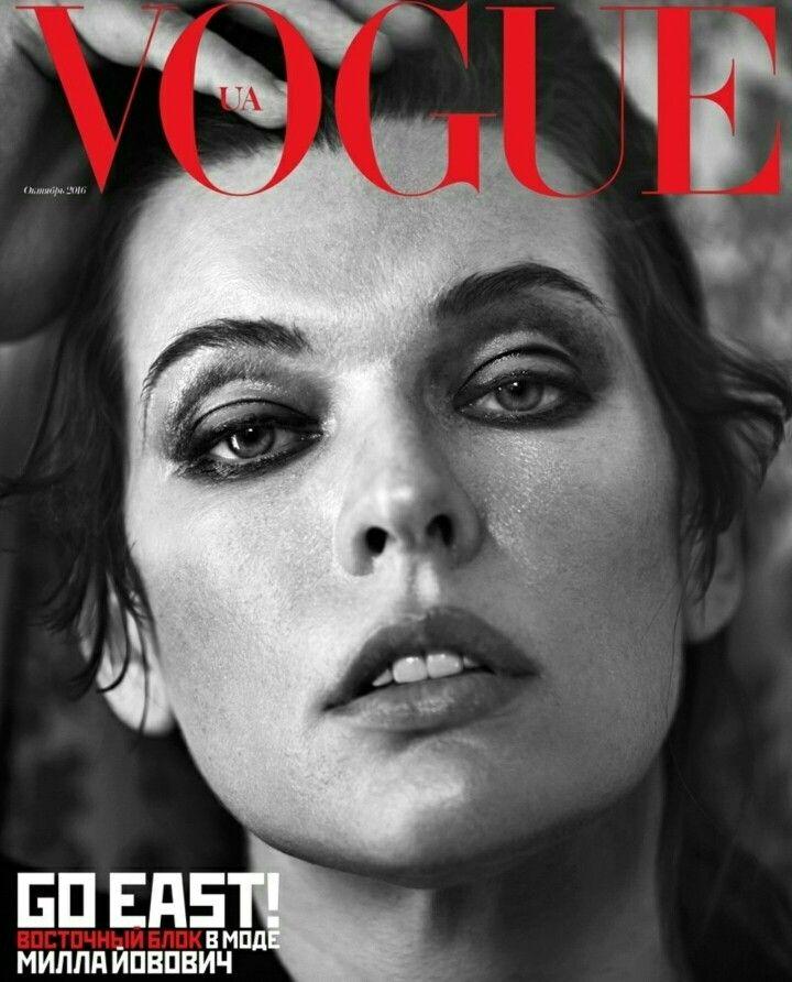 Milla Jovovich make up vogue