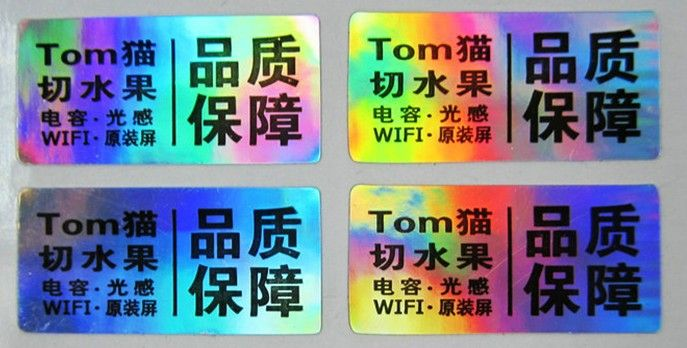 Aliexpress.com : Buy Custom rainbow color reflective silver PET hologram sticker label with full color printing from Reliable label sticker printer suppliers on GZ FUCAI Printing Store