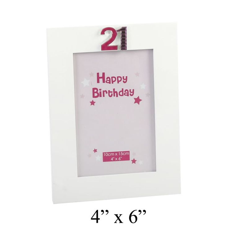 17 Best Images About Birthday Photo Frames On Pinterest