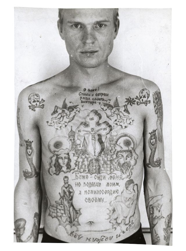 We spoke to the publisher of a book about Soviet prison ink about what tattoos would mark you as a thief, a homosexual, or a high-ranking criminal.