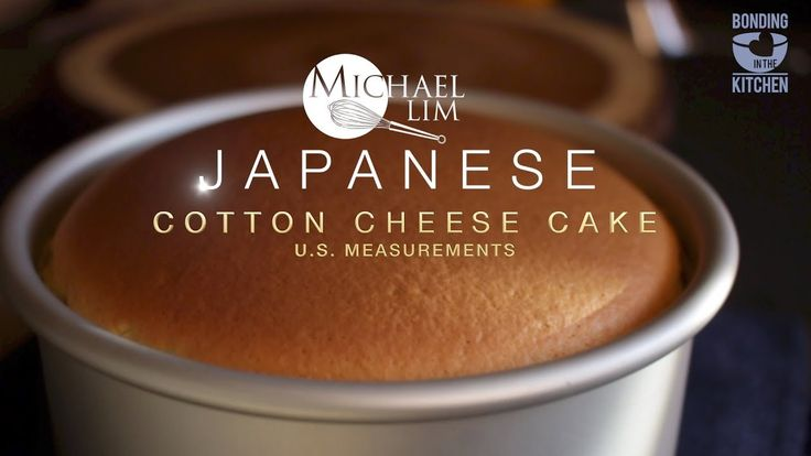 Michael Lim Cheese Cake