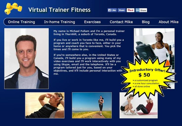 Virtual Trainer Fitness, by Michael Pullam