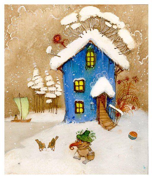Смешные, открытки детские дома