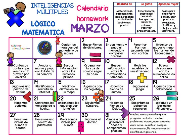2017-MARZO-Calendario-Inteligencias-Múltiples-LÓGICO-MATEMÁTICAS-1.jpg (2041×1512)