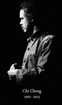 Dopo un calvario di 5 anni è morto Chi Cheng, bassista dei Deftones
