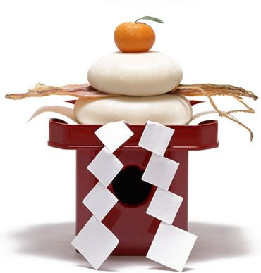 kagamimochi - set of two rice cakes as offerings to the god of the New Year
