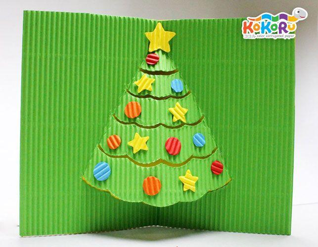 Christmas card  #kokoru #chrismas