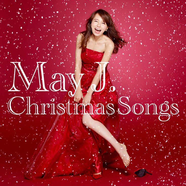 Con el lanzamiento del nuevo mini-album de May J. 「Christmas Songs」, las diferentes tiendas de música regalarán una postal inédita del mini-album firmada por ella. Serán un total de 5 postales dife…