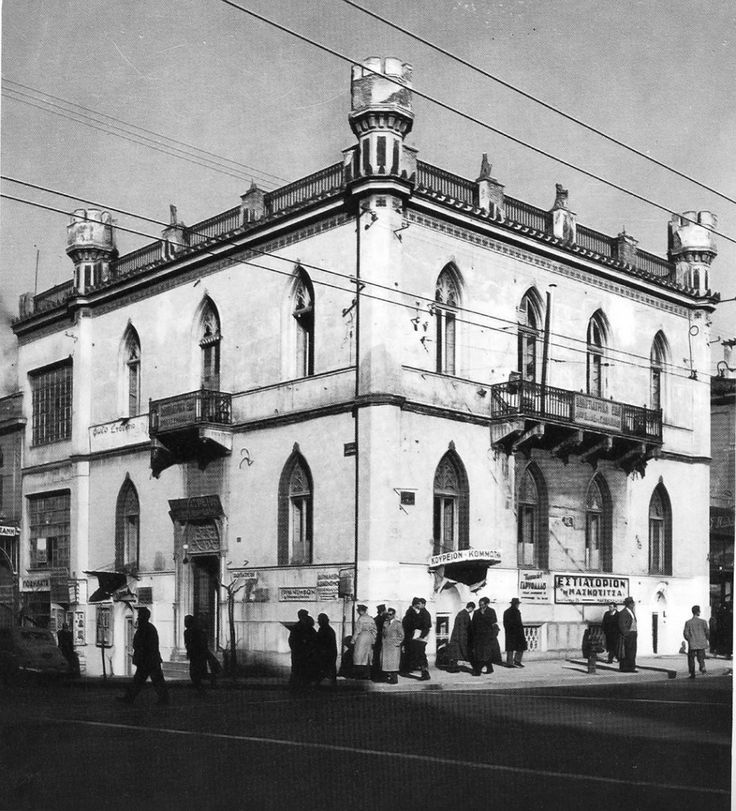 Saripolos mansion on Patision str. - Demolished 1960